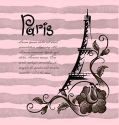 romantic eiffel tower in paris background vector image vector image
