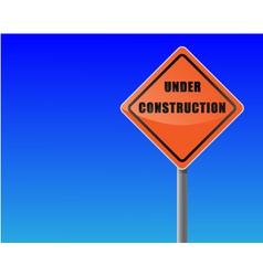roadsign under construction sky background vector vector image vector image