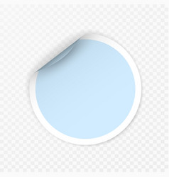 blank round sticker with curled corners on vector image