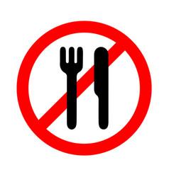 Food not allowed do not eat forbidden sign vector