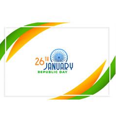 Happy republic day india elegant design vector