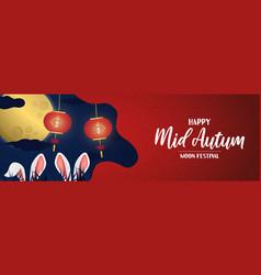 mid autumn moon festival banner cute bunny ears vector image