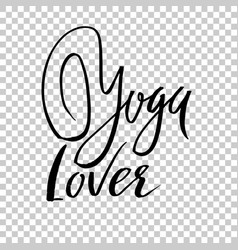 yoga lover dry brush lettering on yoga typography vector image