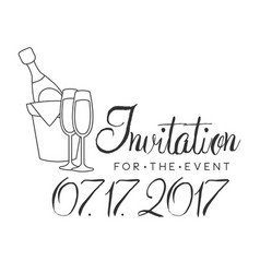 party black and white invitation card design vector image
