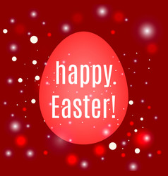 beautiful easter egg on red background with glow vector image