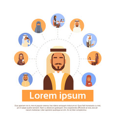 Arab man having connection with muslim people chat vector