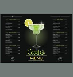 Margarita glass cocktail menu vector