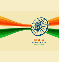 old style happy republic day india flag vector image