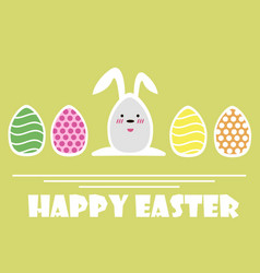 happy easter greeting card easter eggs and vector image
