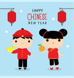 happy chinese new year children boy girl vector image