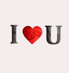 Valentines day celebration concept i love you vector