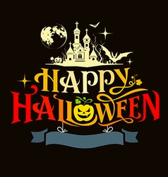 Halloween colorful message silhouette design vector image vector image