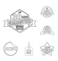 emblem and badge symbol vector image