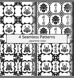 japan set pattern 0001 4 vector image