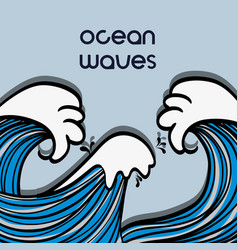 Natural ocean waves with shapes design vector
