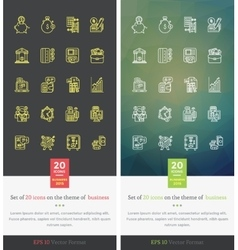 Set Icons on the Theme of Success Business vector image