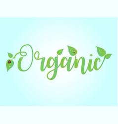 Logo organic text emblem vector