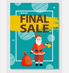 poster with santa claus and sale promotion vector image