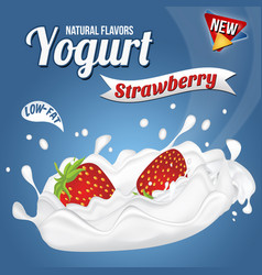 strawberry yogurt background for packaging or vector image
