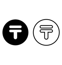 kazakhstani tenge currency symbol icon vector image