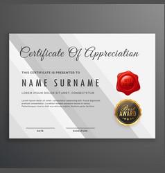 simple white certificate template design vector image