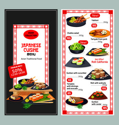 japanese or asian cuisine restaurant menu template vector image