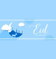 Sky blue eid al adha bakrid festival banner vector