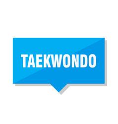 taekwondo price tag vector image