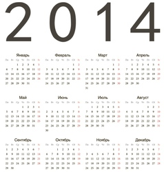 Russian 2014 year calendar vector image vector image