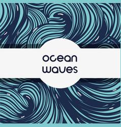 natural ocean waves background design vector image