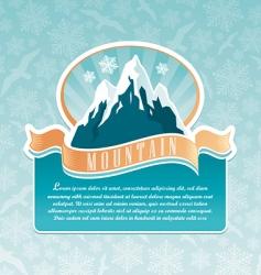 mountain landmark emblem vector image