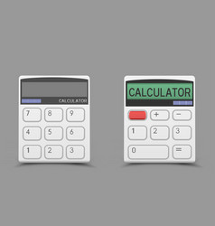 white calculator icon vector image