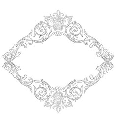 baroque ornament decoration element vector image vector image