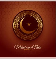 Islamic style milad un nabi barawafat celebration vector