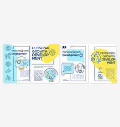 Personal growth development brochure template vector