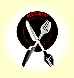restaurant for gourmets graphic design logo vector image
