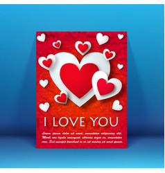 Valentines day romantic flyer vector