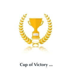 Cup and laurel vector image