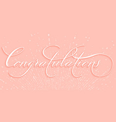 hand drawn lettering congratulations vector image vector image