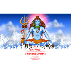 lord shiva indian god of hindu for shivratri with vector image