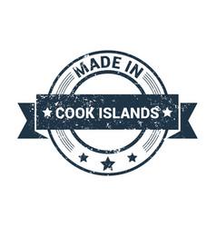 cook island stamp design vector image