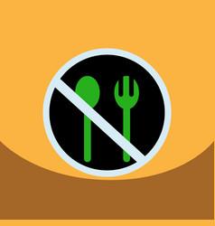 Flat icon design collection ramadan vector