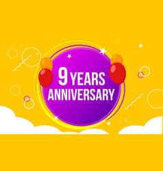 9 anniversary happy birthday first invitation vector