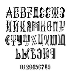 cyrillic font a cheerful set of letters for vector image