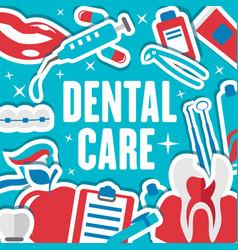 dentistry treatment dental accessory vector image