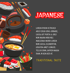 japanese seafood sushi poster for menu design vector image vector image