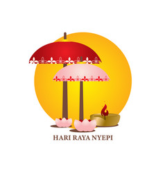 Hari raya nyepi on white background vector