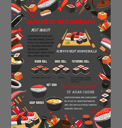 japanese restaurant sushi and hot dishes menu vector image