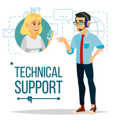 technical support 24 7 support working vector image