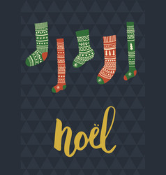 noel socks vector image